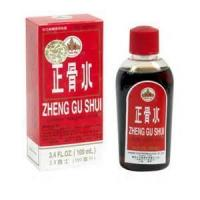 Buy cheap Zheng Gu Shui External Analgesic Lotion from wholesalers