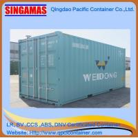 Buy cheap Singamas Qingdao Factory Directly Produce and Sell 20 Foot Container with 3.1m Height product