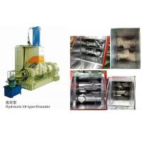 Buy cheap Dispersion Kneader from wholesalers