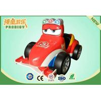 Buy cheap F1 racing car from wholesalers