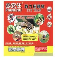 Buy cheap Family Fly Glue Trap from wholesalers