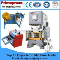 Buy cheap Solar Water Heater Production Line cnc punching press Admin Edit from wholesalers