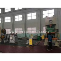 Buy cheap 600ton H-frame Double Crank Power Press metal stamping machine Admin Edit from wholesalers