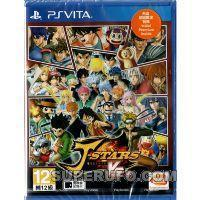 Buy cheap J-STARS Victory Versus + CHT from wholesalers