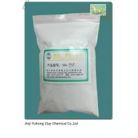 Buy cheap Rheological Additive Organoclay Organic bentonite clay yh-958 from wholesalers