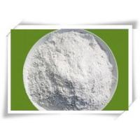 Buy cheap Organic Bentonite Powder product