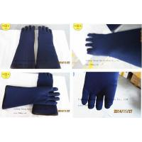 Buy cheap Lead Gloves Medical Radiation Protection Gloves from wholesalers