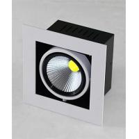 Buy cheap LED Downlight Grille LED COB Downlight 10W 20W 2*20W 3*20W from wholesalers