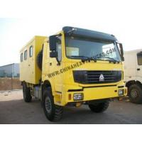 Buy cheap HOWO QDZ5194YX 4X4 Mobile Workshop for Maintaining from wholesalers