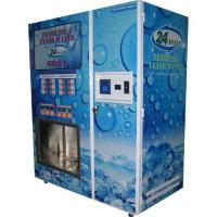 Buy cheap Water and Ice Vending Machine from wholesalers