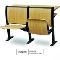 Buy cheap Classroom series Step Chair(G3230) from wholesalers