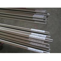 Buy cheap aisi304 7/16'' stainless steel round bars from wholesalers
