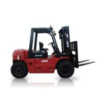 Buy cheap Forklift 5-10 Ton Diesel Forklift from wholesalers