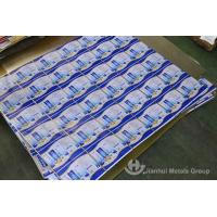 Buy cheap Lacquering Tin Sheet/Plate from wholesalers