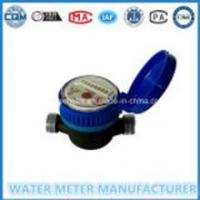 Buy cheap Water gauge flange 1T/2 inch cast iron from wholesalers