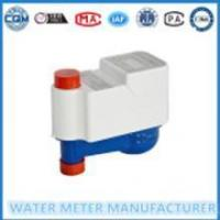 Buy cheap cast iron cheap Water meter from wholesalers