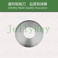 Buy cheap Circular blade for rubber cutting from wholesalers