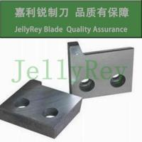 Buy cheap Metallurgical slitting knife blade from wholesalers