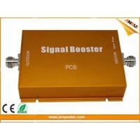 Buy cheap Cellular Repeater 1900mhz PCS amplifier mobile booster from wholesalers