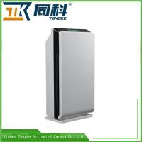 Buy cheap 12.6 Air Purfier from wholesalers