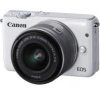 Buy cheap Canon EOS M10 from wholesalers
