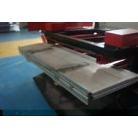 Buy cheap Tibetan automobile tail plate under folding from wholesalers