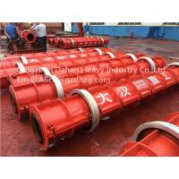 Buy cheap Concrete Well Pipe Mould from wholesalers