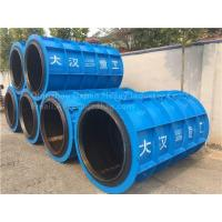 China Hanging Roller Concrete Pipe Mould on sale