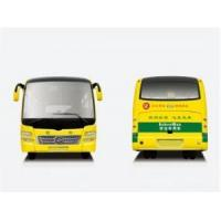 Buy cheap DD6109K63 Transit Style School Bus from wholesalers