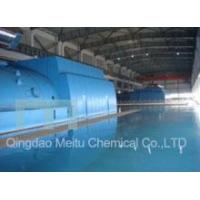 Buy cheap Product: Epoxy self-leveling floor coating systems from wholesalers