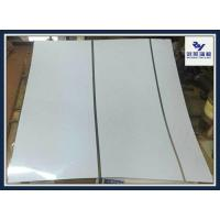 Buy cheap White prined Tinplate sheets from wholesalers