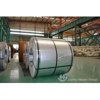 Buy cheap 2.8/2.8 Tin Coating for Tin Sheet from wholesalers