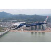 Buy cheap Civil Aircraft from wholesalers