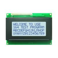 Buy cheap Character LCD from wholesalers
