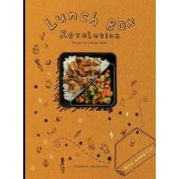Buy cheap Lunch Box Revolution Book (in French) from wholesalers