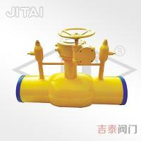 Buy cheap Buried type releasing valve from wholesalers