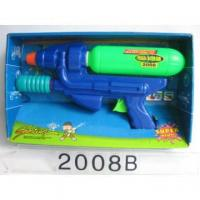 Buy cheap Nerf Water Gun Kids Games to Play from wholesalers