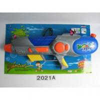 Buy cheap Interactive Games for Kids Toy from wholesalers