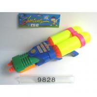 Buy cheap Water Shooter Gun Toy for Kids from wholesalers