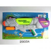 Buy cheap Powerful Big Super Soaker Toy from wholesalers