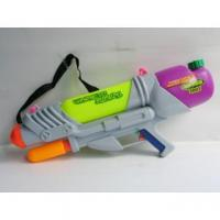 Buy cheap Biggest Super Soaker Water Gun from wholesalers