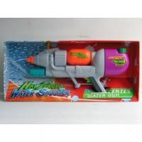 Buy cheap Nerf Best Super Soaker Gun from wholesalers