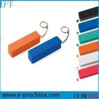 Buy cheap EP-026 Fashion Mini Powerbanks Perfume Portable Power Banks 2600mAh from wholesalers