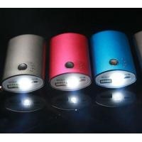 Buy cheap EP021 EP021 for iPhone Power Bank 3000mAh with LED Light from wholesalers