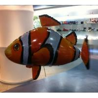 Buy cheap RC Flying Fish from wholesalers