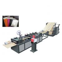 Automatic Kraft Bubble Film Envelope Bag Making Machine