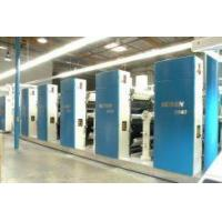 Buy cheap USED PRINTING PRESSES 1150 - NEW Beiren 3850 Commercial Web Offset Press product