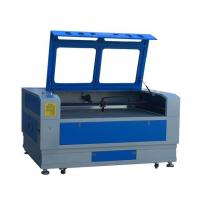 Buy cheap Metal and non-metal laser cutting mac... Metal and non-metal laser cutting machine from wholesalers