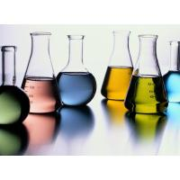 Buy cheap Aroma Chemicals from wholesalers