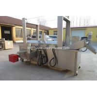 Buy cheap Natural Gas Heating Onion Ring Frying Machine from wholesalers